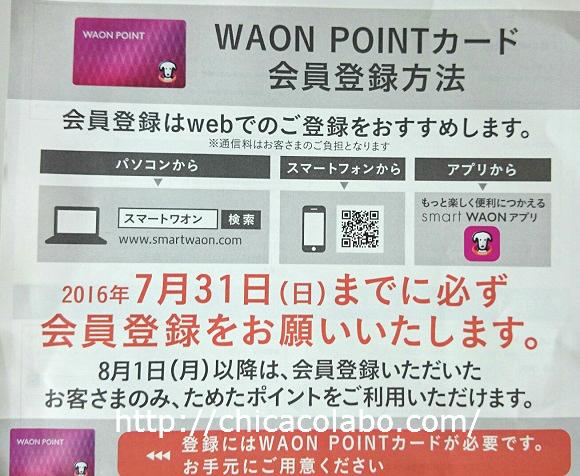 smartwaoncard2-sm