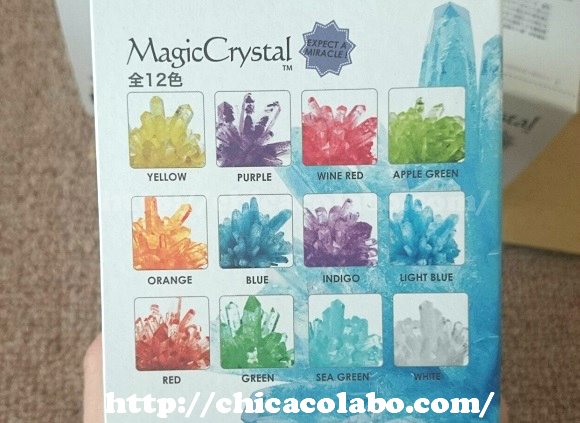 magic-crystal-color-sm