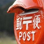年末年始の郵便局の仕分けバイトの仕事始め~終わるまでの体験談