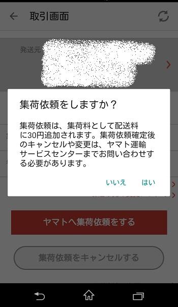 yamato-syuuka