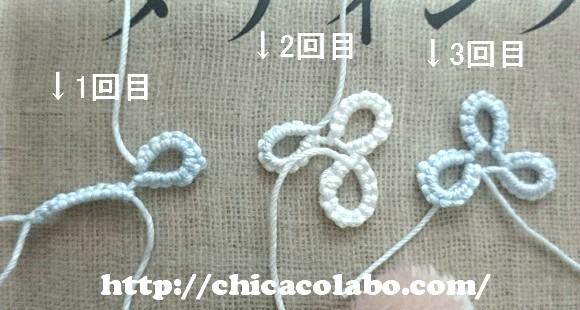 ring123-moji-sm