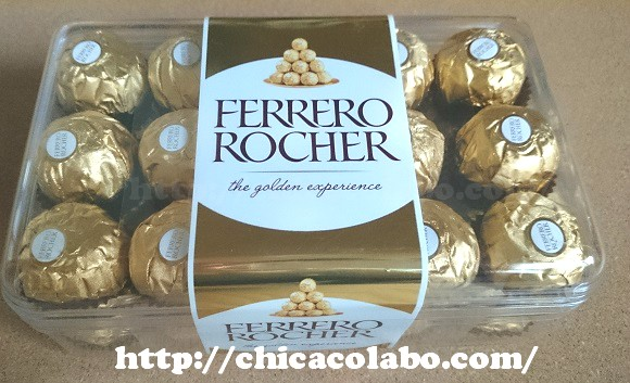 ferero-iremono-sm