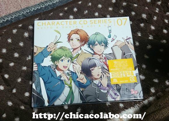 boihure-cd
