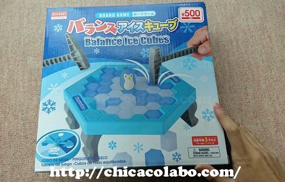 icecube-hako-sm