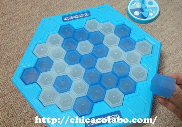icecube-kumu3-sm
