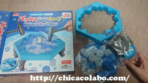 icecube-nakami-sm