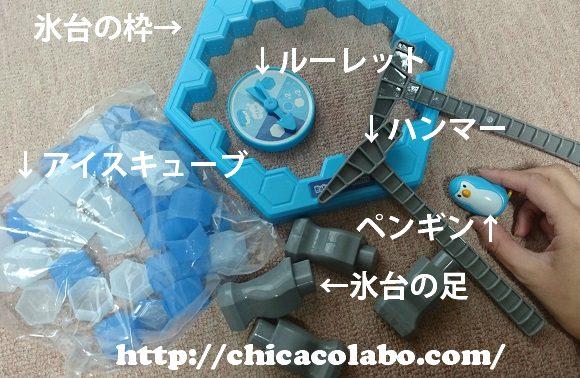 icecube-nakami2-sm