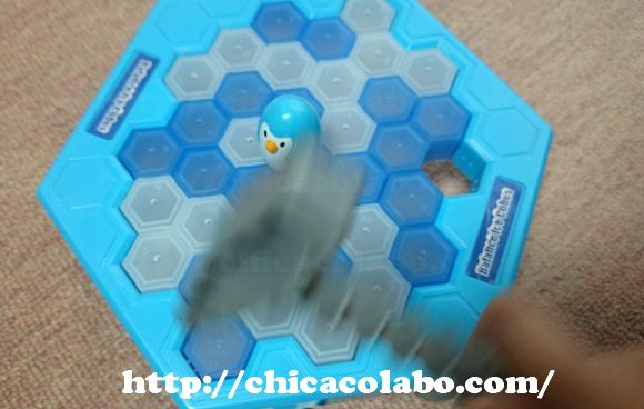 icecube-play-sm