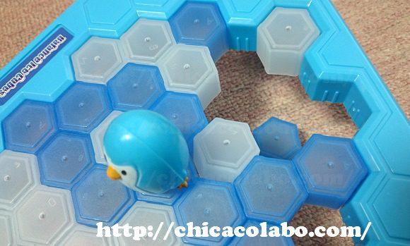 icecube-play2-sm