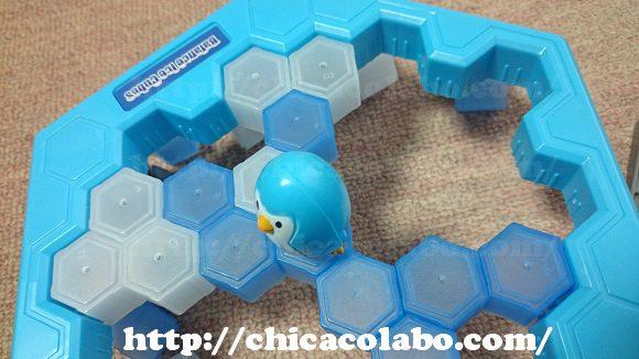 icecube-play3-sm