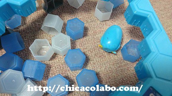 icecube-play4-sm
