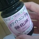 プリザーブドフラワーの脱色剤に強化液を足して3回使いまわしてみた