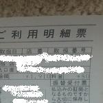 羽生選手・宇野選手の記念切手を最寄の郵便局で購入する方法