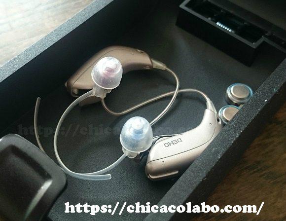 耳かけ型の補聴器
