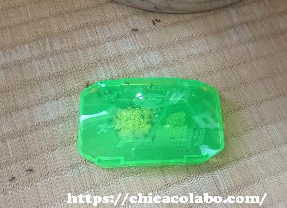 スーパーアリの巣コロリ