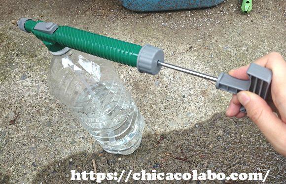 加圧式霧吹きペットボトル