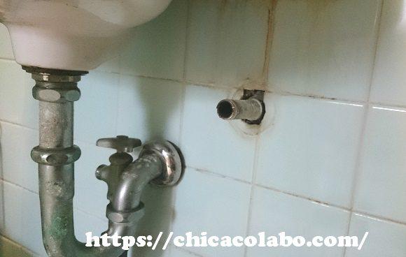 水道管の故障