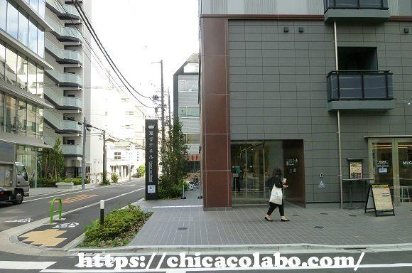 変なホテル浜松町の外観